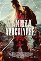 Yakuza Apocalypse Movie Poster Movie Poster