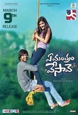 Ye Mantram Vesave Large Poster