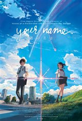 Your Name. Movie Poster Movie Poster