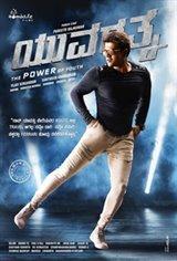 Yuvarathnaa (Kannada) Movie Poster