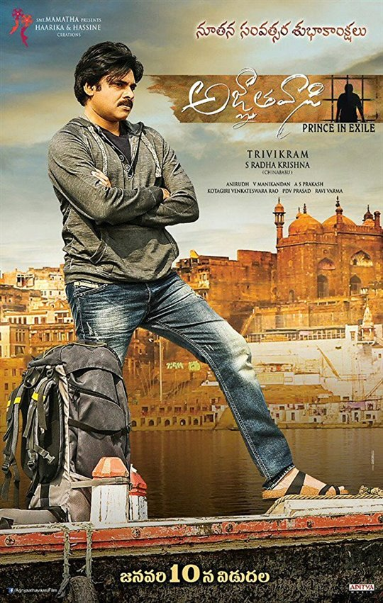Agnyaathavaasi: Prince in Exile Large Poster