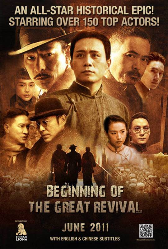 Beginning of the Great Revival Large Poster