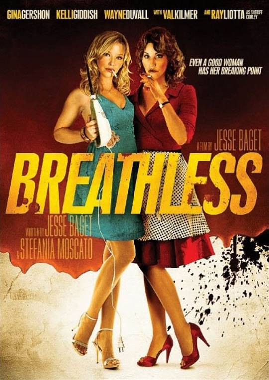 Breathless (2012) Large Poster