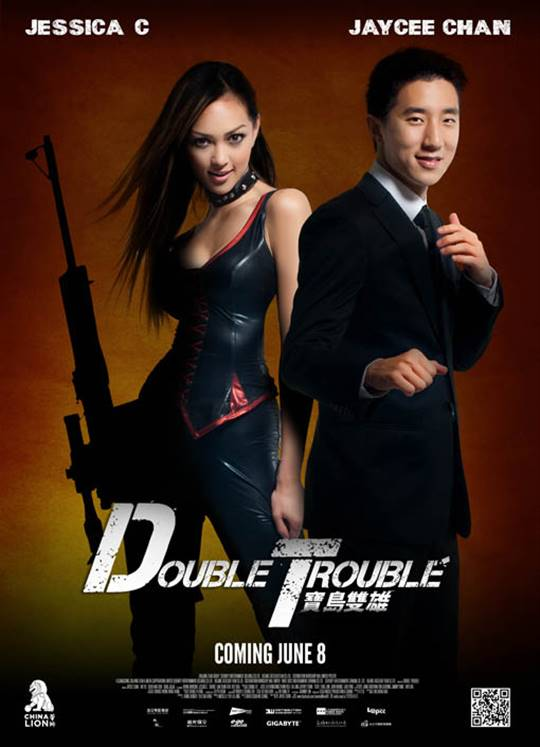 Double Trouble Large Poster