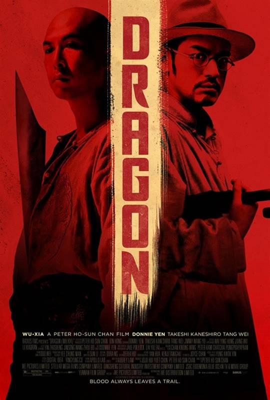Dragon Large Poster