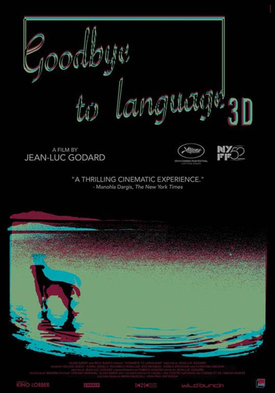 Goodbye to Language 3D Large Poster