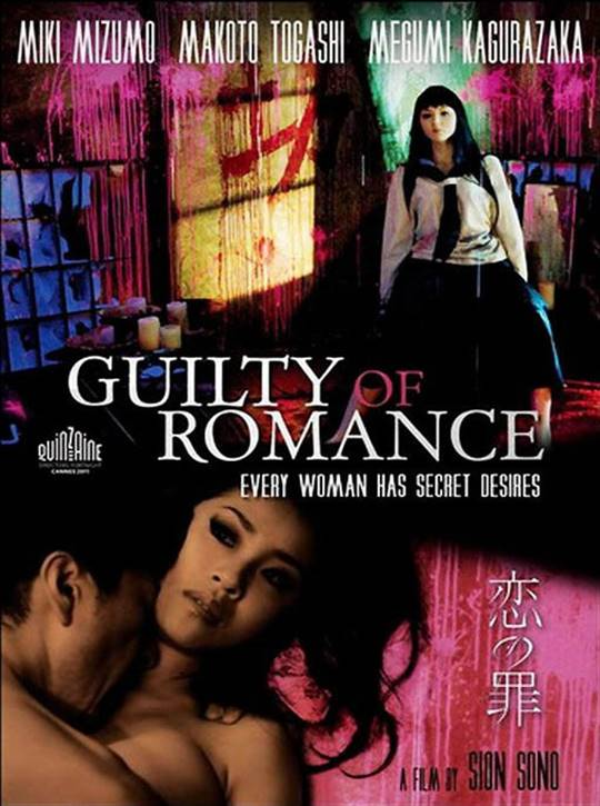 Guilty of Romance Large Poster