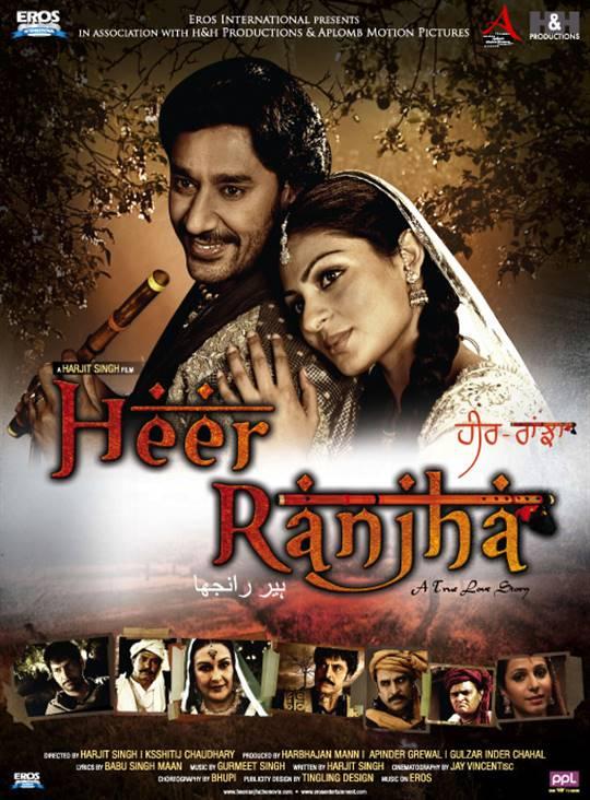 Heer Ranjha Large Poster