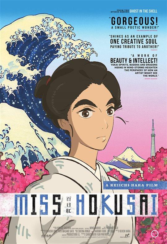 Miss Hokusai (Subtitled)