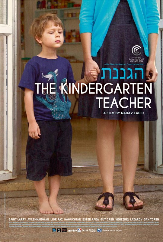 The Kindergarten Teacher Large Poster
