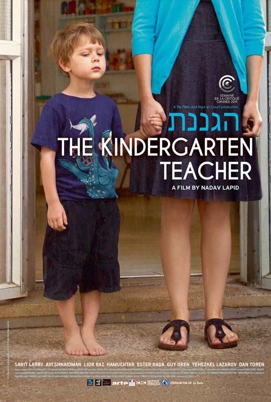 The Kindergarten Teacher Large Poster