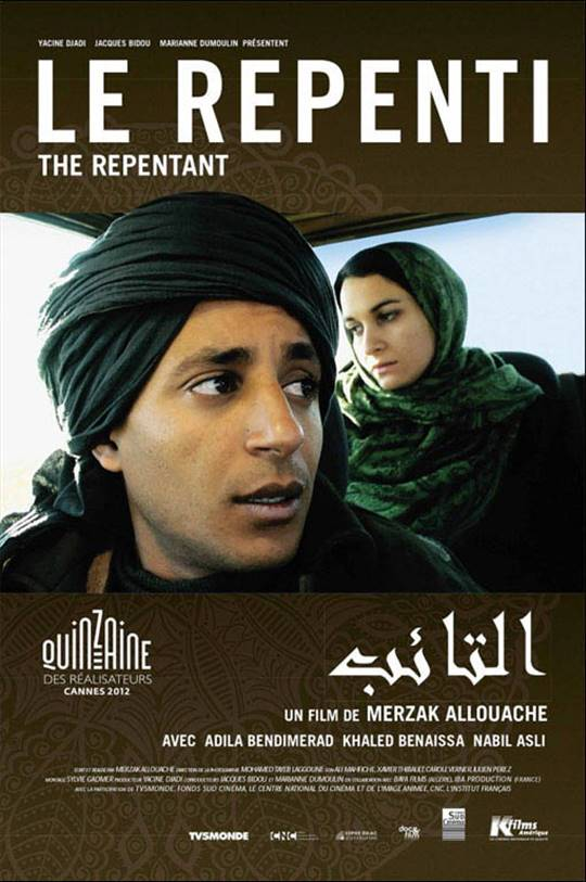 The Repentant Large Poster