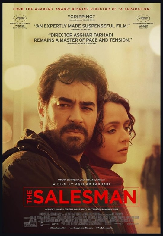 The Salesman Large Poster