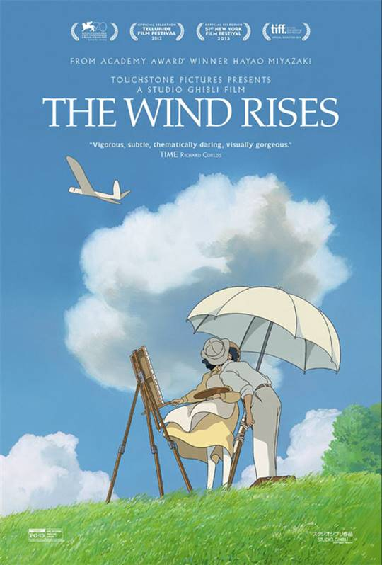 The Wind Rises (Dubbed) Large Poster