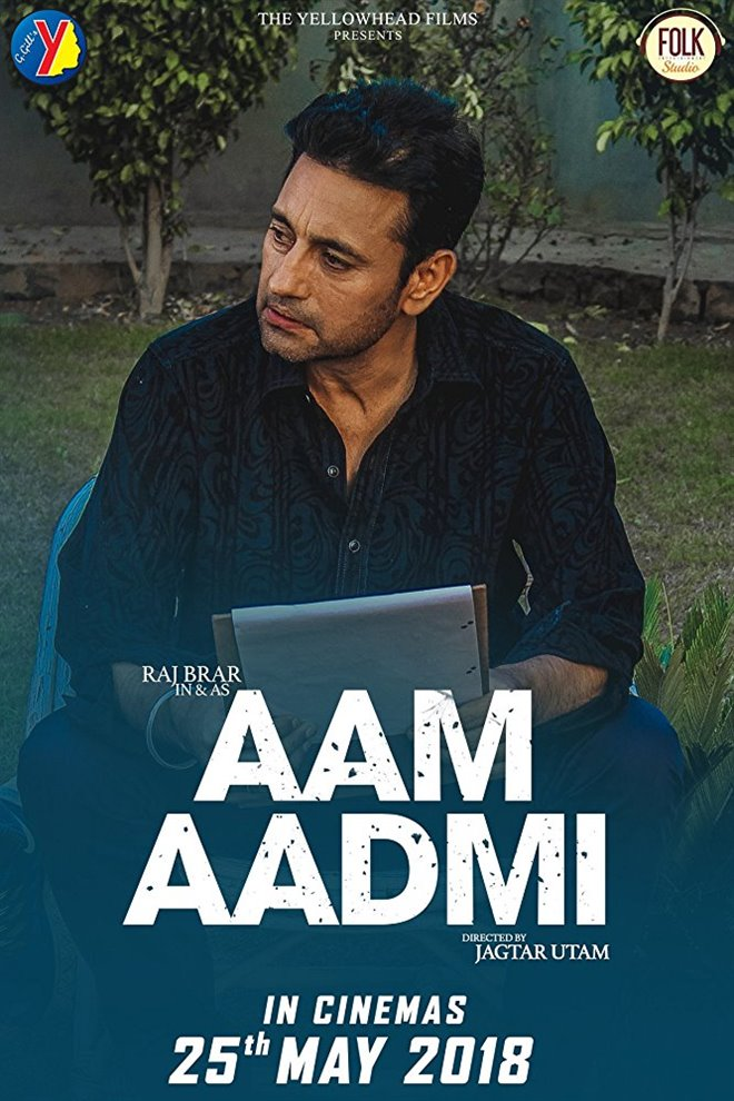 Aam Aadmi Large Poster