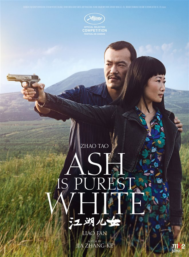 Ash is Purest White Large Poster