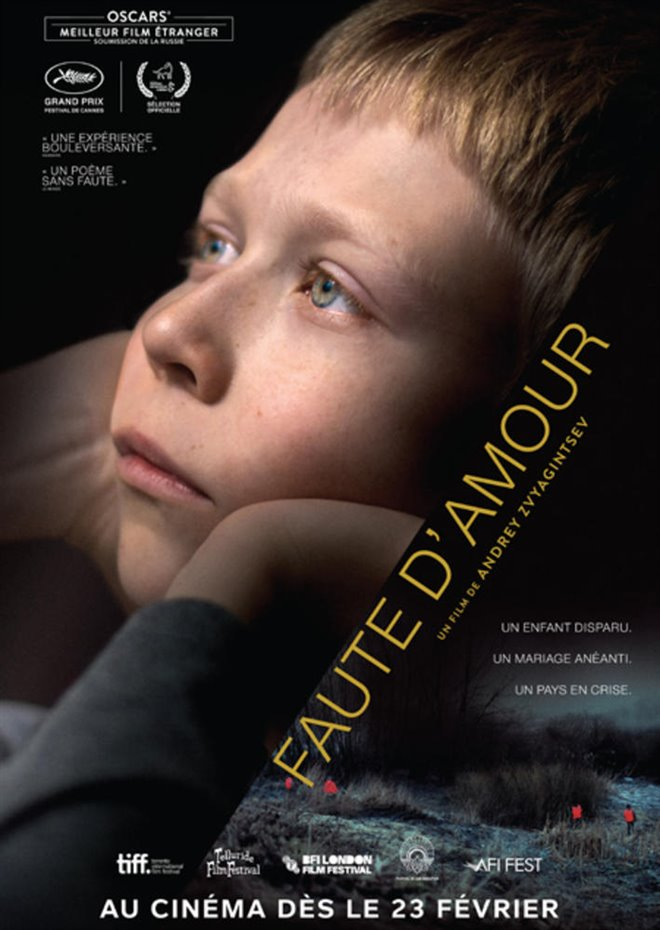 Faute d'amour (v.o.s.-t.f.) Large Poster