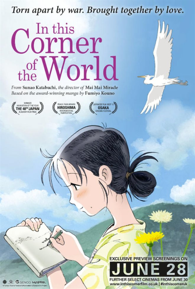 In this Corner of the World (v.o.s.-t.f.) Large Poster