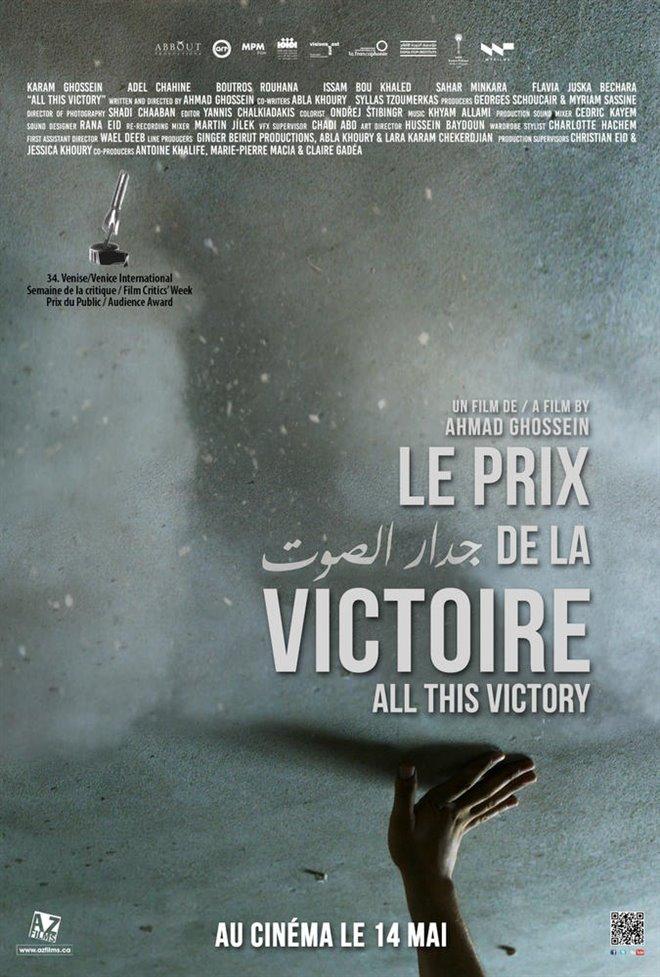 Le prix de la victoire (v.o.s.-t.f.) Large Poster