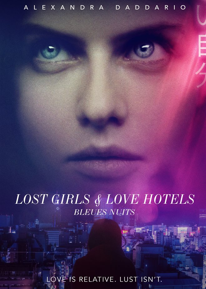 Lost Girls & Love Hotels Large Poster