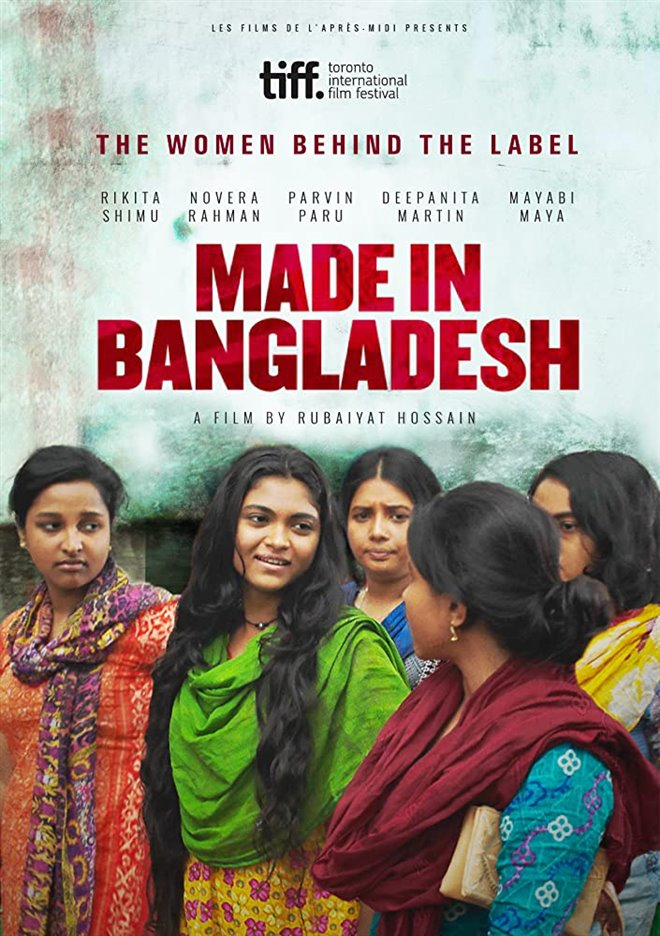 Made in Bangladesh Large Poster