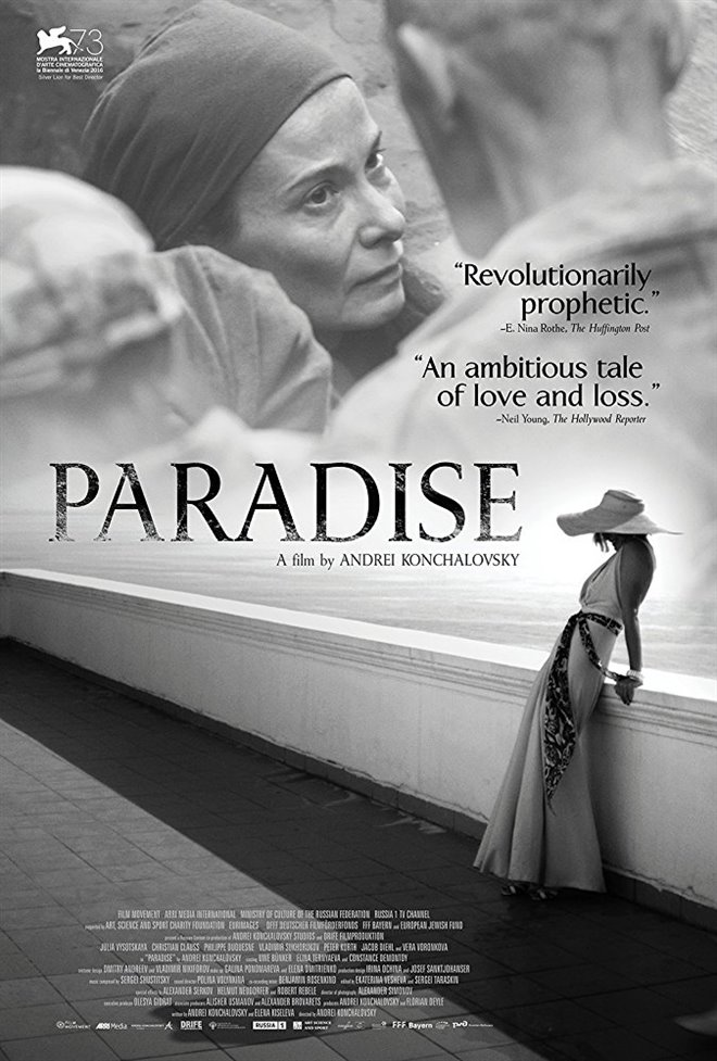 Paradise Large Poster