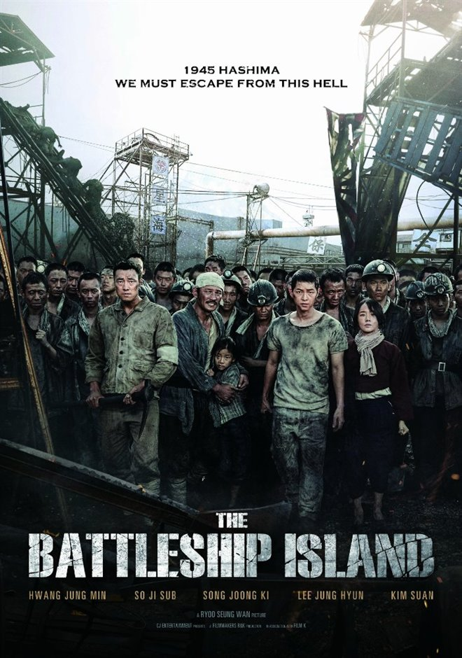 The Battleship Island Large Poster