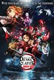 Demon Slayer the Movie: Mugen Train - The IMAX Experience Poster