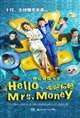 Hello, Mrs. Money Poster