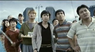 The Host (2007) Thumbnail