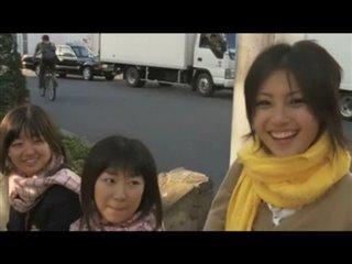 big-man-japan-dai-nipponjin Video Thumbnail